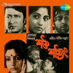 Dilip Gangopadhyay 歌手頭像