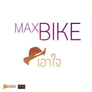 Maxbike 歌手頭像