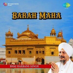 Bhai Harbans Singh 歌手頭像