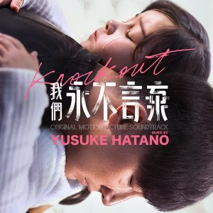 Yusuke Hatano 歌手頭像