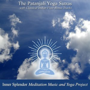 Inner Splendor Meditation Music and Yoga Project 歌手頭像