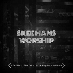 Skeemans Worship 歌手頭像