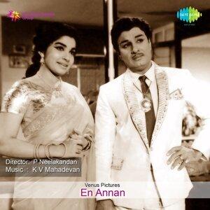T M Soundararajan, S Janaki 歌手頭像
