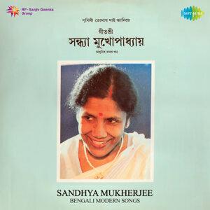Sandhya Mukherjee