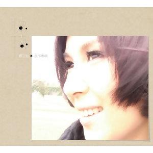 賈立怡 (Rachel Kar) 歌手頭像