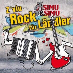 Simu&Simu 歌手頭像