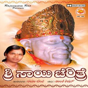 Rama Devi 歌手頭像