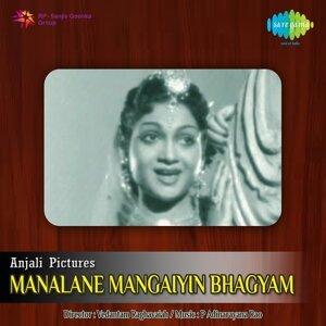 R Krishnaraj, P Susheela 歌手頭像