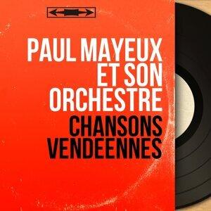 Paul Mayeux et son orchestre 歌手頭像
