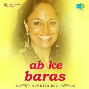 Suneeta Rao