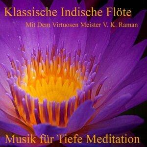 Musik Für Tiefe Meditation 歌手頭像