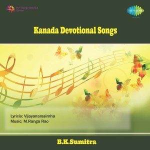 B.K.Sumitra, Chorus 歌手頭像