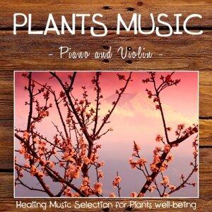 Plantasia 歌手頭像