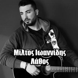 Miltos Ioannidis 歌手頭像