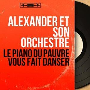 Alexander et son orchestre 歌手頭像