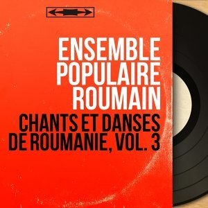 Ensemble populaire Roumain 歌手頭像