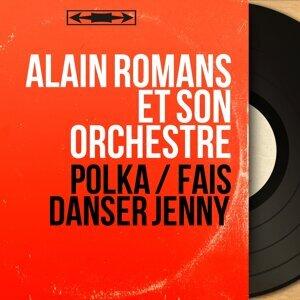 Alain Romans et son orchestre 歌手頭像