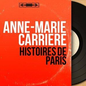 Anne-Marie carrière 歌手頭像