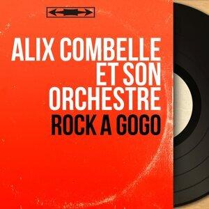 Alix Combelle et son orchestre 歌手頭像