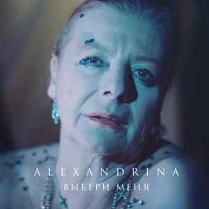 Alexandrina 歌手頭像