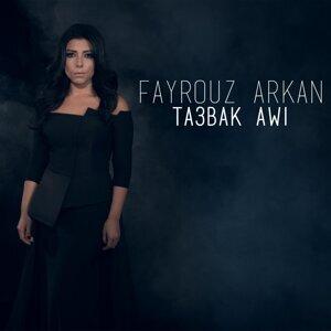 Fayrouz Arkan 歌手頭像