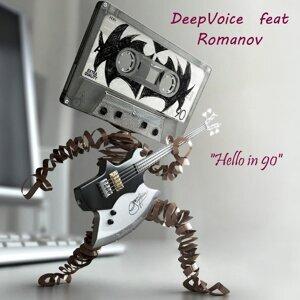 DeepVoice 歌手頭像