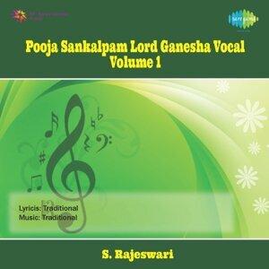 S. Rajeswari, S. Nithyasri, Maharajapuram Santhanam 歌手頭像