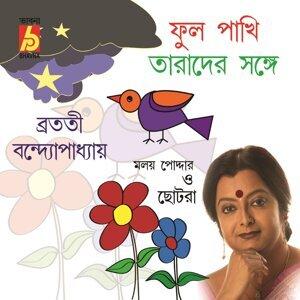 Bratati Bandopadhyay 歌手頭像