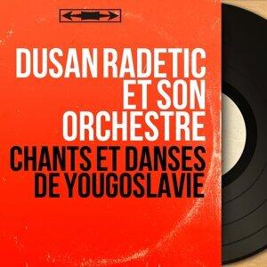 Dusan Radetic et son orchestre 歌手頭像