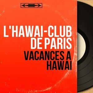L'Hawaï-Club de Paris 歌手頭像