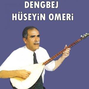 Dengbej Hüseyin Ömer 歌手頭像