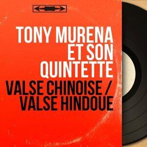 Tony Murena et son quintette 歌手頭像
