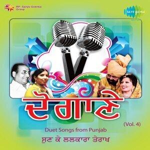 Preetambala, Charanjit Chan 歌手頭像
