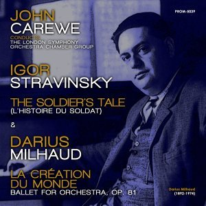 London Symphony Orchestra Chamber Group, John Carewe 歌手頭像