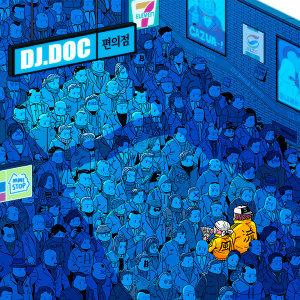 DJ Doc 歌手頭像