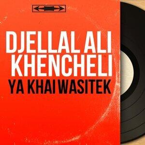 Djellal Ali Khencheli 歌手頭像