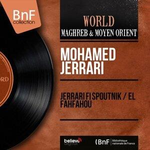 Mohamed Jerrari 歌手頭像