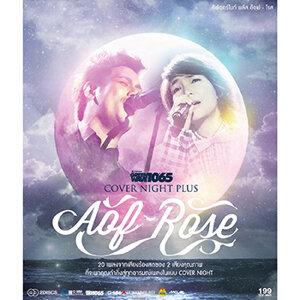 Aof Pongsak & Rose Sirintip