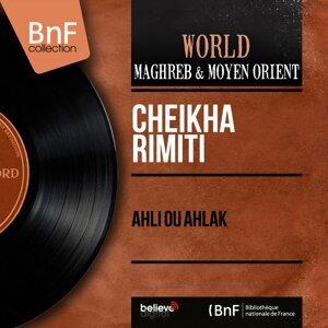 Cheikha Rimiti 歌手頭像