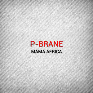 P-Brane 歌手頭像