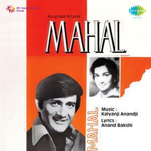 Kalyanji - Anandji 歌手頭像