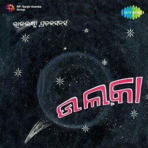 Bhupinder, Suresh Wadkar 歌手頭像