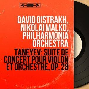 David Oistrakh, Nikolai Malko, Philharmonia Orchestra 歌手頭像