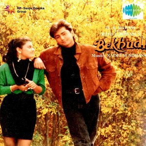 Kumar Sanu, Asha Bhosle 歌手頭像