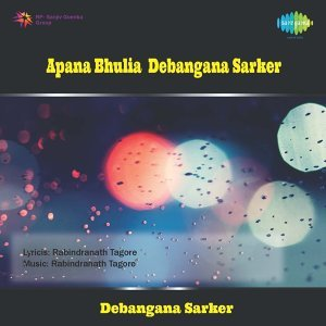 Debangana Sarkar 歌手頭像