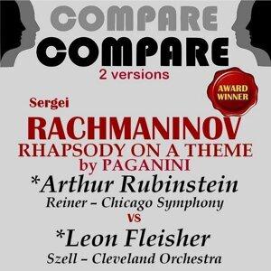 Arthur Rubinstein, Leon Fleisher 歌手頭像