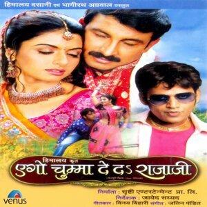 Jatin Pandit 歌手頭像