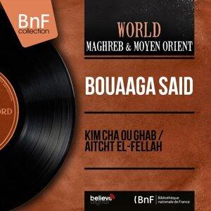 Bouâaga Saïd 歌手頭像