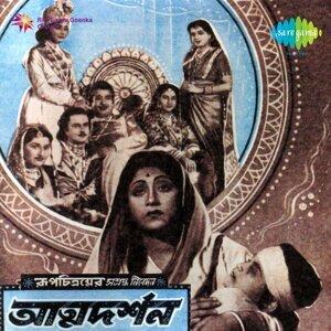 Pabitra Chattopadhyay 歌手頭像