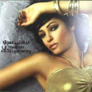 Yasmin El Gohary 歌手頭像